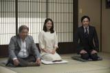 NHK『LIFE!〜人生に捧げるコント〜』(10月9日放送)「長寿の家系」より。長澤まさみ(中央)、中村倫也(右)が初出演(C)NHK
