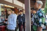 【独占カット】レギュラー番組『GENERATIONS高校TV』で群馬を訪れたGENERATIONS (C)AbemaTV