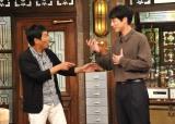 10月9日放送の関西テレビ・フジテレビ系『さんまのまんま 秋のさんまもゲストも脂がノッてますSP』に出演する坂口健太郎(C)関西テレビ