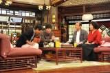 10月9日放送の関西テレビ・フジテレビ系『さんまのまんま 秋のさんまもゲストも脂がノッてますSP』に出演する坂口健太郎、平泉成、森山良子(C)関西テレビ