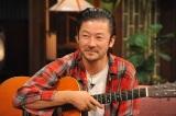 10月9日放送の関西テレビ・フジテレビ系『さんまのまんま 秋のさんまもゲストも脂がノッてますSP』に出演する浅野忠信(C)関西テレビ