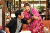 10月9日放送の関西テレビ・フジテレビ系『さんまのまんま 秋のさんまもゲストも脂がノッてますSP』に出演する渡辺直美(C)関西テレビ