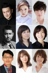 三谷幸喜作・演出舞台『江戸は燃えているか』キャスト