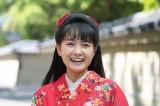 連続テレビ小説『わろてんか』ヒロイン・藤岡てんを演じる葵わかな(C)NHK