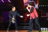 三浦大知のライブで岡村隆史が超絶ダンスを披露