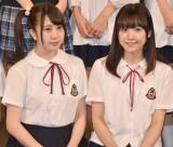 (左から)若林倫香、船岡咲 (C)ORICON NewS inc.