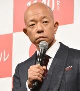 映画『ザ・サークル』の監督来日記念イベントに出席した小峠英二 (C)ORICON NewS inc.