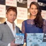 映画『ワイルド・スピード ICE BREAK』のブルーレイ&DVD発売記念イベントに出席した(左から)井上尚弥、阿部桃子 (C)ORICON NewS inc.