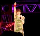 『風街ガーデンであひませう 2017』の初日公演に出演した中島愛 (C)ORICON NewS inc.