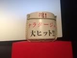 """映画『ナラタージュ』公開初日舞台あいさつで鏡開きが行われた""""雨水の樽"""""""