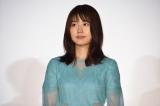 映画『ナラタージュ』公開初日舞台あいさつに登壇した有村架純