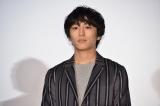 映画『ナラタージュ』公開初日舞台あいさつに登壇した古舘佑太郎