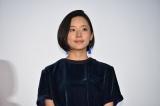 映画『ナラタージュ』公開初日舞台あいさつに登壇した大西礼芳