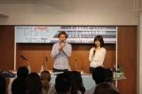 公開生放送として行われた『土屋礼央 レオなるど とっとり・おかやま新橋館3周年記念スペシャル』