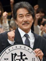 TBS系日曜劇場『陸王』主演の役所広司 (C)ORICON NewS inc.