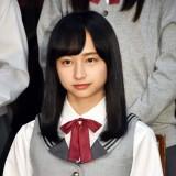 ドラマ『Re:Mind』に出演するけやき坂46・影山優佳 (C)ORICON NewS inc.