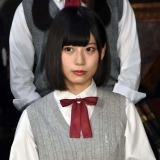 ドラマ『Re:Mind』に出演するけやき坂46・東村芽依 (C)ORICON NewS inc.