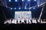 ランク外メンバー238人もコンサートを開催(C)AKS