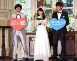 映画『恋と嘘』の公開直前イベントに出席した(左から)北村匠海、森川葵、佐藤寛太 (C)ORICON NewS inc.