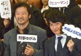 (左から)浅野忠信、神木隆之介 (C)ORICON NewS inc.
