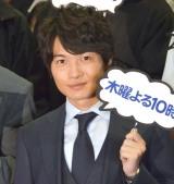 ドラマ『刑事ゆがみ』の完成披露試写会に出席した神木隆之介 (C)ORICON NewS inc.