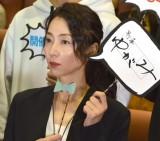 ドラマ『刑事ゆがみ』の完成披露試写会に出席した稲森いずみ (C)ORICON NewS inc.