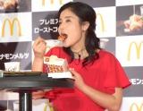 シナモンメルツが7年ぶりに復活=マクドナルド・冬のキャンペーン『HOT JAPAN』の発表会 (C)ORICON NewS inc.