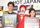 マクドナルド・冬のキャンペーン『HOT JAPAN』の発表会に参加した(左から)大野拓朗、石田ひかり (C)ORICON NewS inc.