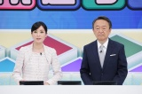 10月22日、『池上彰の総選挙ライブ』生放送決定。MCは池上彰氏と大江麻理子(テレビ東京キャスター)が担当。写真は2016年参院選特番の時のもの(C)テレビ東京