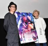 (左から)リリー・フランキー、水道橋博士 (C)ORICON NewS inc.