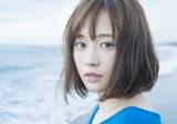 8枚目のシングルで失恋バラードに挑戦する大原櫻子
