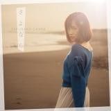 大原櫻子8thシングル「さよなら」初回限定盤A