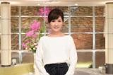 『サタデーステーション』高島彩(C)テレビ朝日