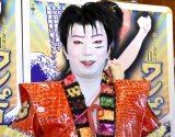スーパー歌舞伎II『ワンピース』でルフィを演じる市川猿之助 (C)ORICON NewS inc.