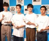 準グランプリの(左から)高見翔太さん、ミッチェル和馬さん、岩上隼也さん、グランプリの井上翔太さん(右) (C)ORICON NewS inc.