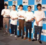 (左から)高見翔太さん、ミッチェル和馬さん、岩上隼也さん、井上翔太さん、成田凌 (C)ORICON NewS inc.