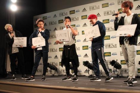 「スポーツデポ」「アルペン」の『試着フェス〜adidas fitting festival with GENERATIONS〜』新TVCM発表イベントに出席したGENERATIONS from EXILE TRIBE (C)oricon ME inc.