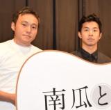 (左から)冨永昌敬監督、太賀 (C)ORICON NewS inc.