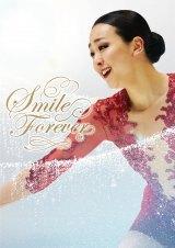 『浅田真央「Smile Forever」〜美しき氷上の妖精〜Blu-ray』