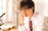 「甘杉くん」シリーズ第2弾で理系男子を演じる高杉真宙