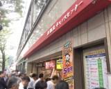 ハロウィンジャンボ宝くじが発売開始(西銀座チャンスセンター) (C)ORICON NewS inc.