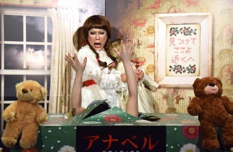 映画『アナベル 死霊人形の誕生』の公開直前イベントに参加したはるな愛 (C)ORICON NewS inc.