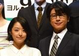 及川光博(右)に「男らしいところがある」と言われた井上真央(左) (C)ORICON NewS inc.