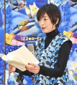 映画『ムーミン谷とウィンターワンダーランド』のアフレコを行った宮沢りえ (C)ORICON NewS inc.