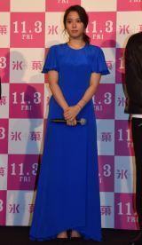 映画『氷菓』の完成披露試写会イベントに出席した広瀬アリス (C)ORICON NewS inc.