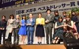 『第30回 日本 メガネ ベストドレッサー賞』表彰式の模様 (C)ORICON NewS inc.