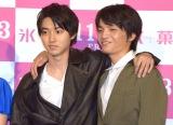 映画『氷菓』の完成披露試写会イベントに出席した(左から)山崎賢人、岡山天音 (C)ORICON NewS inc.