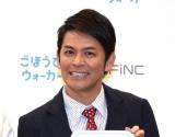 スマートフォン向けアプリ『FiNC』の「ごほうびウォーカー」実施記念イベントに出席したますだおかだ・岡田圭右 (C)ORICON NewS inc.