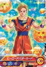 氷川きよしイラストが描かれた「スーパードラゴンボールヒーローズ」ヒーローアバターカード(C)バードスタジオ/集英社・フジテレビ・東映アニメーション