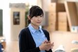 フジテレビ系連続ドラマ『刑事ゆがみ』第2話ゲストの水野美紀 (C)フジテレビ